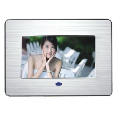 QILODPF702C 7 inch digital photo frame